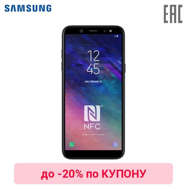 Смартфон Samsung Galaxy A6 2018 (SM-A600F) [официальная российская гарантия]