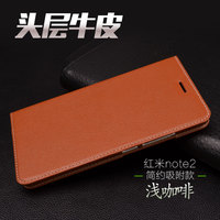 4 Color Genuine Natural Cow Cowhide Skin Leather For Xiaomi Redmi Note 2 Note2 4G 5