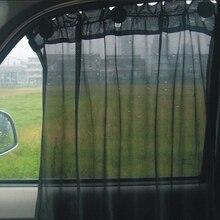 2 шт./компл. универсальная присоска Тип автомобиля Защита от солнца козырек от солнца 52*80 см ультра Теплоизоляционный сетки авто передний/задний боковое окно