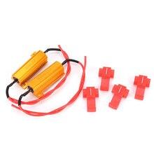 50 Вт 6 Ом RX24 нагрузочный резистор фиксированный светодиодный фонарь быстрая гипер вспышка поворотник мигание