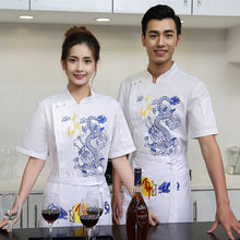 Dragon Chinese Restaurant Chef Jacket Short-sleeved Chef Service Uniform Hotel Working Wear Kitchen Chef Top Jackets 89(China)