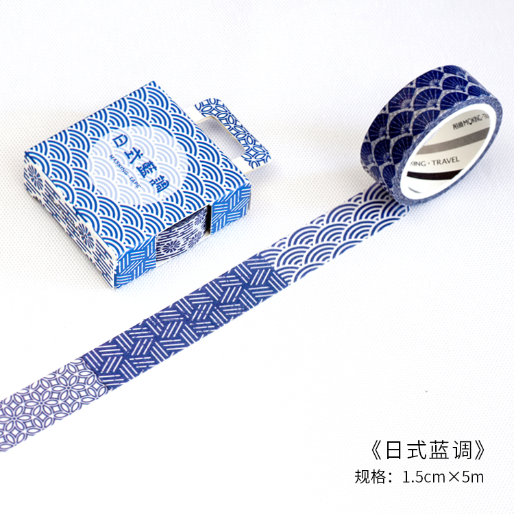 15mm Japanese style blue wave Fan Travel Diary decoration washi tape DIY planner Diary scrapbooking masking tape Escolar 15mm japanese style blue wave fan travel diary decoration washi tape diy planner diary scrapbooking masking tape escolar
