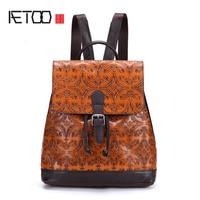 AETOO New Leather Handbags Backpack Cowhide Retro Shoulder Bag Fashion Travel Backpack Lady Bag