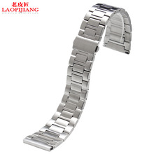 Stainless steel watchband stainless steel watch strap adapter men watch 25mm male butterfly strip