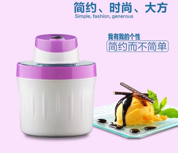 Household Small-sized Fully Automatic Self-control Fruits Ice Cream Machine Self-control Ice Cream Children Self-control Cone 5