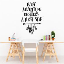 Travel Nursery Decor Wall Sticker Every Adventure Requires A First Step Furniture Stickers for Wall Girls Boys Wall Decor LY1640 цена