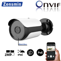 Zensmin H.265 B6 3MP cctv security camera 1080P IP66 waterproof camera outdoor onvif2.4 ip camera infrared 30meter nightvision
