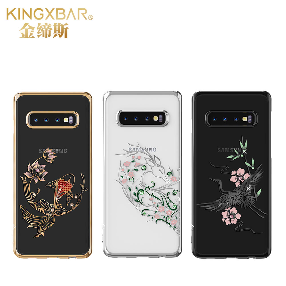 KINGXBAR Ultra Thin Case For Samsung Galaxy S10/S10 Plus Luxury Phone Back Cover Clear Hard Shell Crystal Glitter Diamonds image