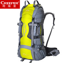 70L Professional Outdoor Sport Bag, Mochila Waterproof Outdoor Hiking Bagpack with rain cover ,80*27*38cm