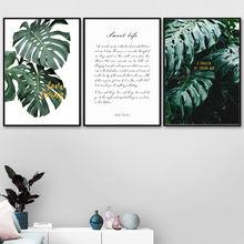 Настенная картина с тропическими растениями настенная Картина