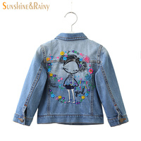 Sunshine & Rainy Girls Denim Floral Embroidery Jackets Cartoon Coats Spring Fashion Outerwear For Girls Long Sleeve Kids Clothes