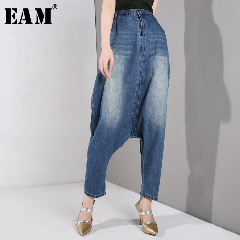 [EAM] 2019 New Spring Summer High Waist Pocket Loose Blue Split Joint   Wide     Leg   Harem Jeans Women Denim Trousers Fashion JT4820