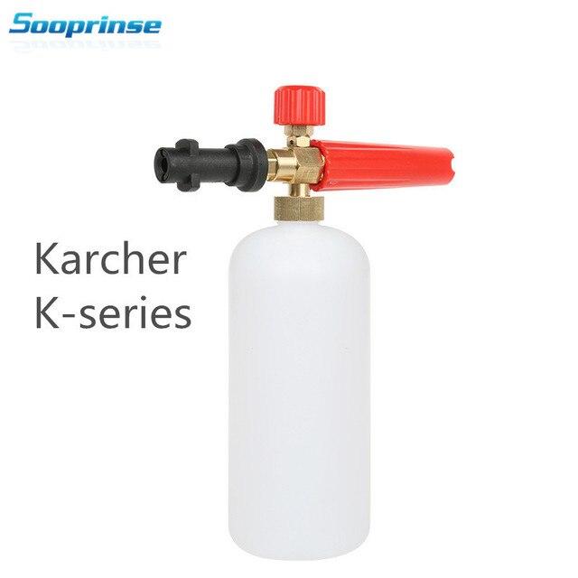 رغوة مولد بندقية من الفوم ل carcher K2   K7 قاذف الرغوة لجميع Karcher K سلسلة جهاز تنظيف يعمل بالضغط العالي نظيفة فوهة الفوم