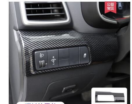 Matt Interior Head Light Switch Button Cover Trim 1pcs For Hyundai Tucson 2016