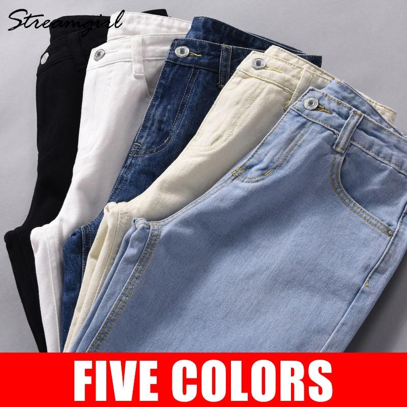 Boyfriend Jeans For Women Denim Pants 2019 White High Waist Harem Jeans Woman Denim Pants Women Jean Loose Harem Pants Spring
