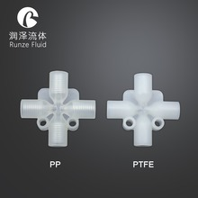 Factory Supply Square Tube Connector 1/4-28UNF Female female 1 4 28unf plastic connector y fittings ptfe for hard tube manufacture