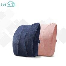 Diseño del arco profesión Oficina cojín lumbar de espuma de memoria almohada del asiento de coche cojín del respaldo lumbar almohada respaldo silla