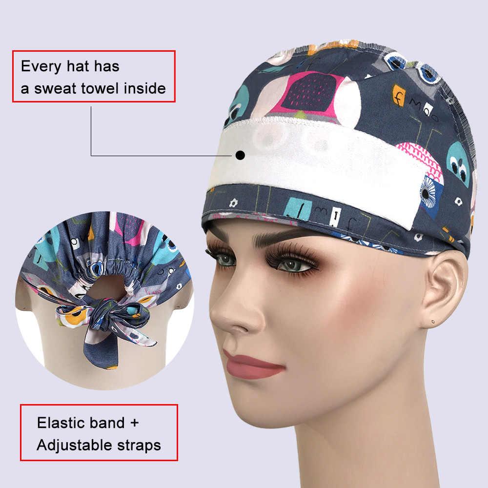 Unissex médico enfermeira boné cirúrgico algodão roxo floral impressão do salão de beleza tampão esfrega laboratório clínica dental operação chapéus