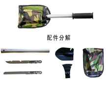 multifunctional shovel outdoor kit travel shovel kit