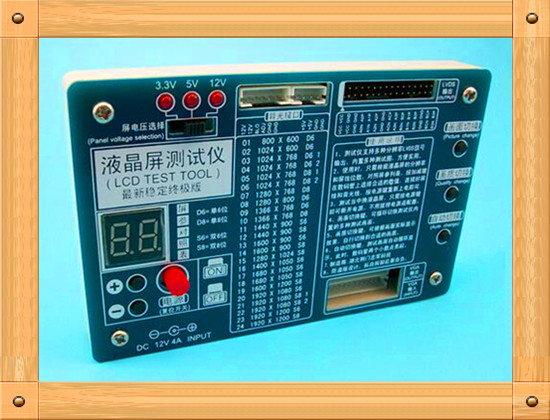 цена Screen test point screen Tools / LCD tester / LCD / LED LCD screen repair test equipment