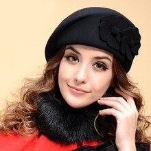 Модный женский берет мешковатая шапочка шапка двойной цветок авиакомпания шапочка стюардессы