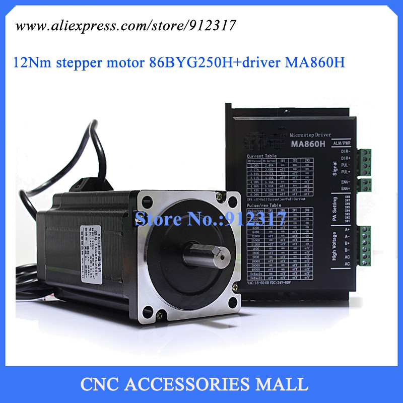 цена на Full set Nema34 Stepper motor 12Nm 86BYG250H L150mm and step driver MA860H