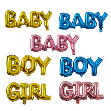 1pc Baby Shower Balloon Letters Foil Ballons Baby Girl Baby Boy Kids Birthday Decoration Helium Balloons Event Party Supplies