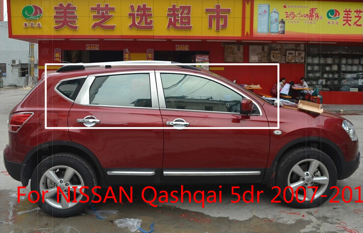 High quality stainless steel Car window trim strip (16pcs) For NISSAN Qashqai 5dr 2007 2008 2009 2010 2011 2012 2013 2014 stainless steel full window trim decoration strips for mercedes benz glk300 2008 2009 2010 2011 2012 car styling oem 14 22