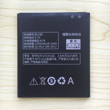 MATCHEA 2250mAh for BL198 Rechargable Battery for Lenovo S890 A850 S880 K860 S880i Smart Phone аккумулятор для lenovo a830 a859 k860 s880 s890 2250mah cs cameronsino