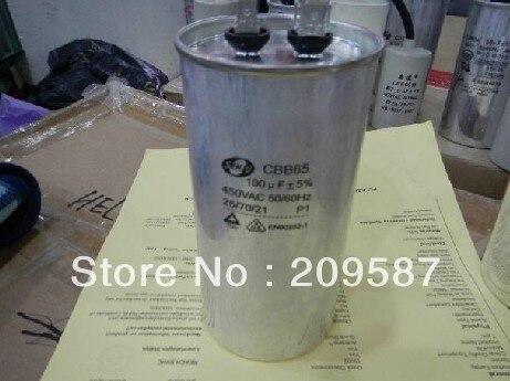 ac capacitor lowes. ac motor capacitor air conditioner compressor start cbb65 450vac 100uf(china (mainland) ac lowes t