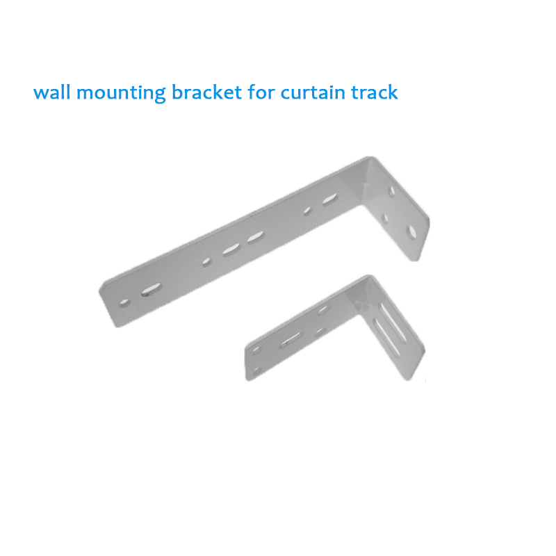 ceiling curtain tracks