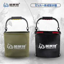 EVA Multifunctional Outdoors Foldable Water Bucket Portable Fishing Bucket Fishing Pail For Car Wash Camping Fishing Tackles