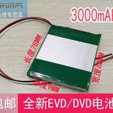 7,4 V 906278 SAST 3000mAh Мобильный EVD портативный аккумулятор для каждого бренда универсальный для мобильного, dvd аккумулятор литий-ионный аккумулятор