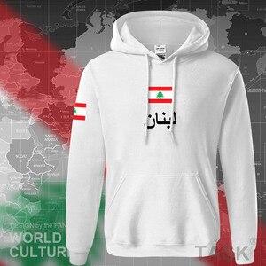 Image 5 - Libanese Repubblica Libano felpa con cappuccio da uomo felpa felpa nuovo hip hop streetwear 2017 abbigliamento sportivo tuta nazione LBN Arabo