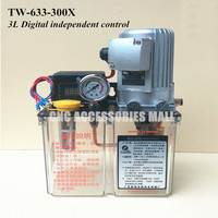3L 3 Liters 220V Grease Lubricating Oil Pump Cnc Electric Digital Lubrication Pump With Control
