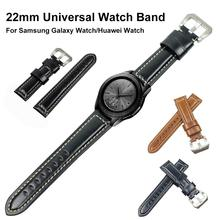 Newest Leather Silver Buckle Universal 22MM Strap For Samsung Galaxy Watch / Huawei Watch 22MM Leather Strap 22MM Watch Bands