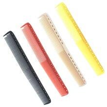 Professional Barber Cut Comb Unbreakable 1 Pcs Resin Exact Hairdressing Comb Antistatic Heat Resistant Haircut Comb YS-335