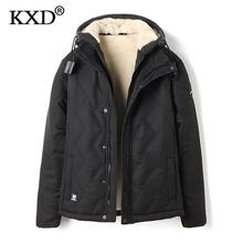 KXD 2017 New Arrival Waterproof Windproof Breathable Warm Jacket Winter Men Coat Casual Clothing Outwear  Parka Hombre 16MD850