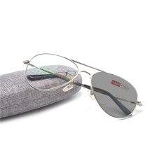 16fce77b0615b Gafas de lectura de lentes multifocales progresistas de marca para hombres  presbicia hiperopía bifocales gafas de