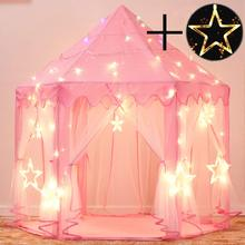 Children Tent Toy Ball Pool Girl Princess Pink Castle Tents Small Playhouses For Kids Portable Kids Outdoor Play Tent Ball Pit-in Toy Tents from Toys & Hobbies on AliExpress