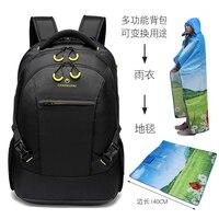 Рюкзак на открытом воздухе с двойным плечевым ремнем, который может изменить плащ для альпинизма, сумка для путешествий