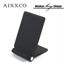 AIXXCO Qi Wireless Charger 3 Coils Folding Charging Stand For Samsung Galaxy S6 edge plus/Note5/S7/S7 edge