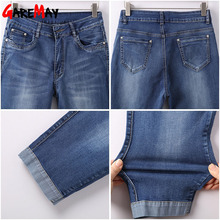 GAREMAY Plus Size Skinny Capris Jeans Woman Female Stretch Knee Length Denim Shorts Jeans Pants Women With High Waist Summer-in Jeans from Women's Clothing on Aliexpress.com | Alibaba Group