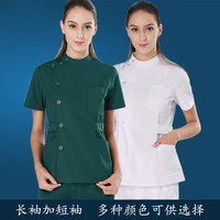 Fashion Design Medical Scrub Sets Hospital Surgical Clothing Sets Doctors Nurse Uniform Dental Clinic Workwwear Clothes Lab Gown
