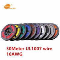 50 M/lot 164ft ul1007 16 AWG câble cuivre fils électriques câbles bricolage équipement fil 26/0. 25 TSTS OD 2.4mm