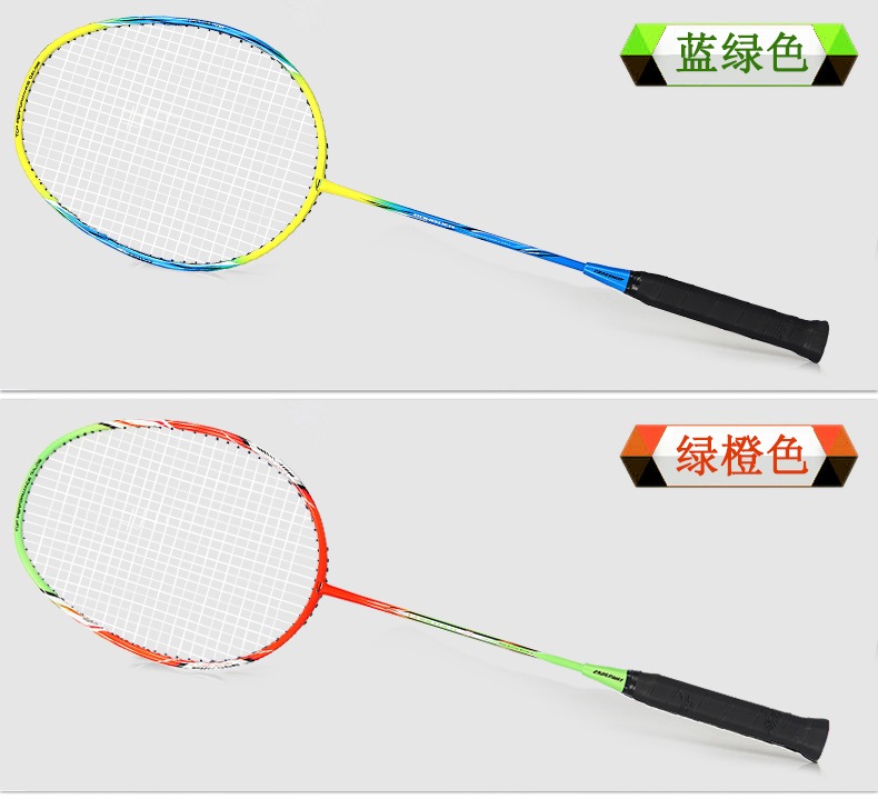 Crossway 2Pcs Best Doubles Match Badminton Rackets Carbon Smash Championships Shuttlecock Speedminton Racquets Equipment Kit Set 4