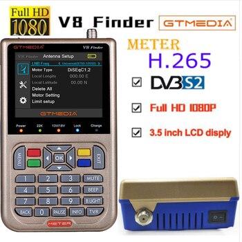 Caja de Tv Digital Gtmedia V7S HD Receptor Cline jugador
