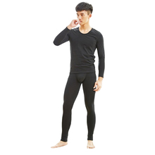 KWAN Z thermal underwear for men cotton long johns thin men s underwear winter home clothes