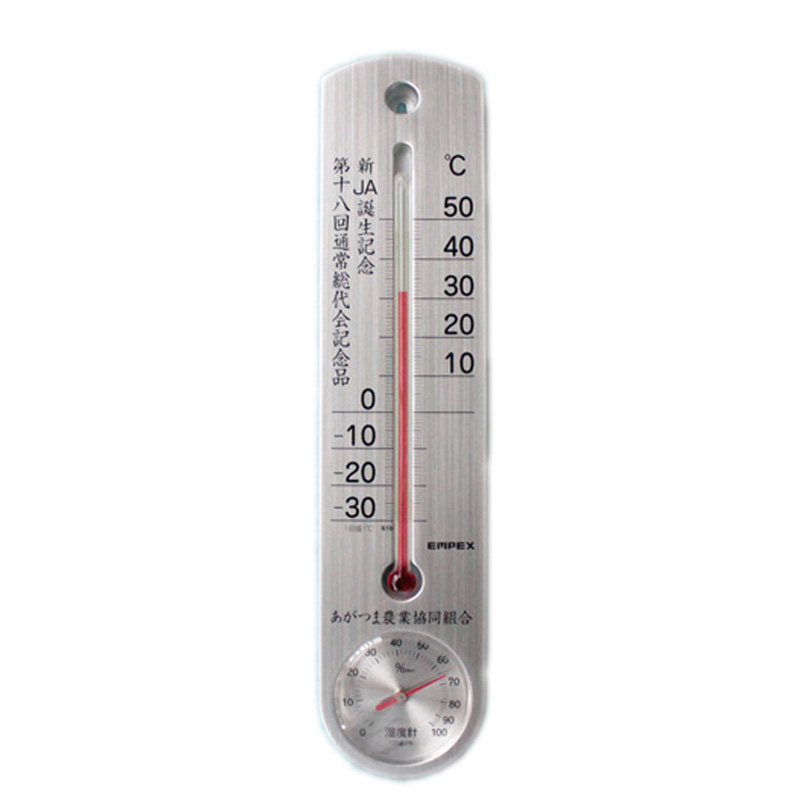 2 In 1 hanging humidity temperature measuring instruments font b indoor b font font b digital
