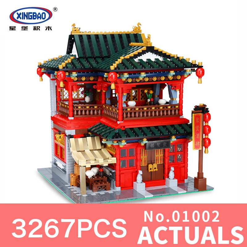 Xingbao 01002 3267Pcs the MOC Creative Series The Beautiful Tavern Set Children Educational Toys Building Blocks Bricks Model xingbao 01001 creative chinese style the chinese silk and satin store 2787pcs set educational building blocks bricks toys model